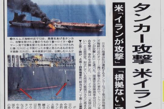 タンカー.JPG