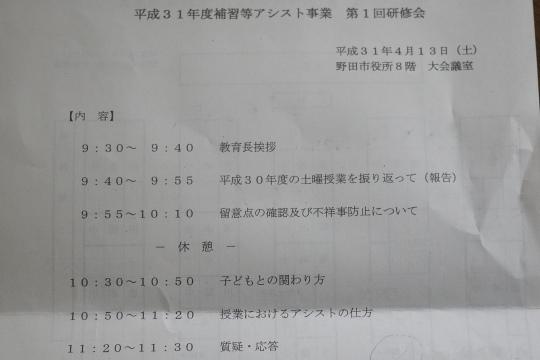 P1070627.JPG